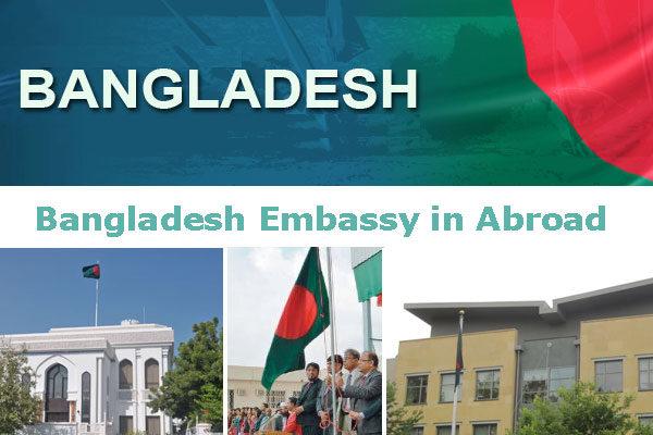 Bangladesh-Embassy-in-Abroad