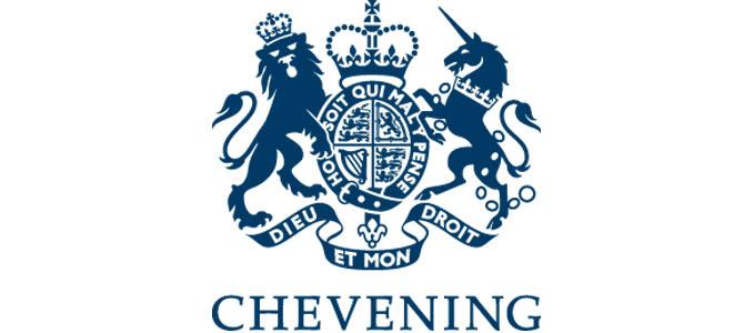 Chevening Scholarship UK BSCE