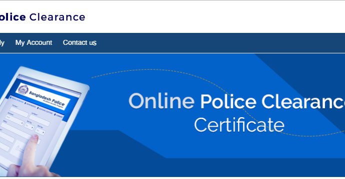 Online-Police-Clearance-Certificate-BD